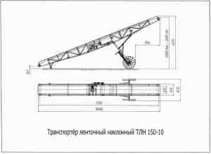 tln15-10