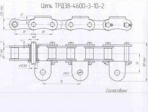 ТРД-38-4600-3-10-2     8 mm